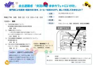mamacafe_murakami2015