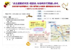 mamacafe_kashiwazaki