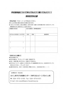 ccscd_info20151203