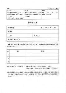 ccscd_info20151217_01